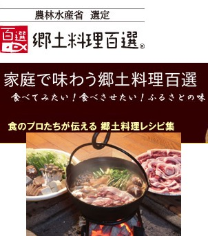f:id:yachikusakusaki:20170501003636j:plain