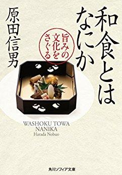 f:id:yachikusakusaki:20170506020445j:plain