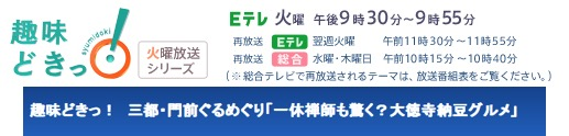 f:id:yachikusakusaki:20170510230621j:plain