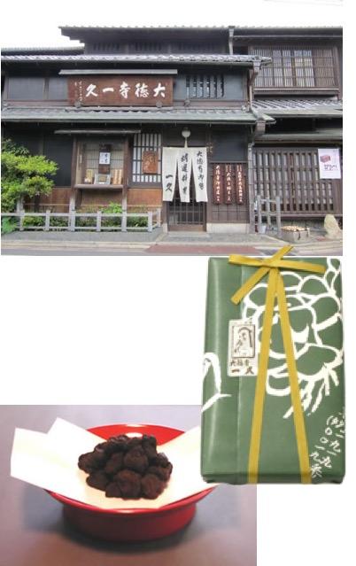 f:id:yachikusakusaki:20170510232931j:plain