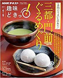 f:id:yachikusakusaki:20170510233201j:plain