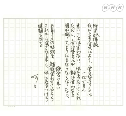 f:id:yachikusakusaki:20170512004436p:plain