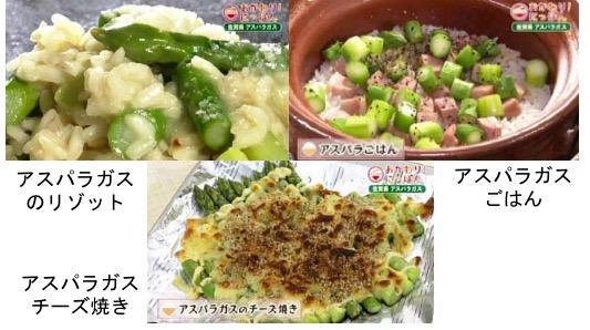 f:id:yachikusakusaki:20170524225258j:plain