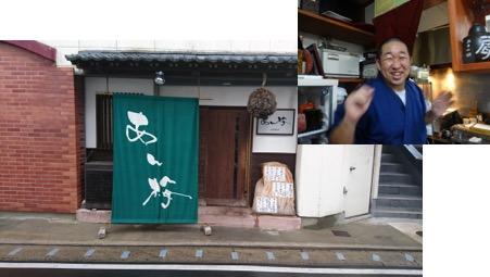 f:id:yachikusakusaki:20170524230032j:plain