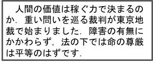 f:id:yachikusakusaki:20170526213900j:plain
