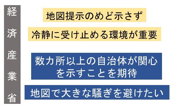 f:id:yachikusakusaki:20170527160059j:plain