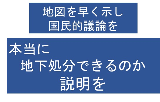 f:id:yachikusakusaki:20170527160143j:plain