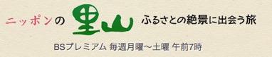 f:id:yachikusakusaki:20170528162626j:plain