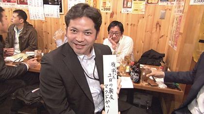 f:id:yachikusakusaki:20170601005537j:plain