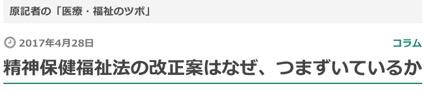 f:id:yachikusakusaki:20170606225653j:plain