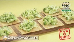 f:id:yachikusakusaki:20170608010829j:plain
