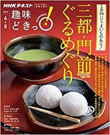 f:id:yachikusakusaki:20170614012517p:plain