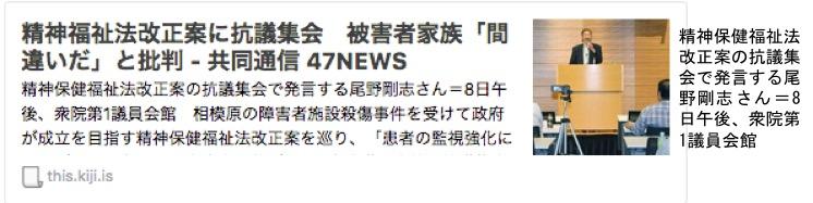 f:id:yachikusakusaki:20170614151020j:plain