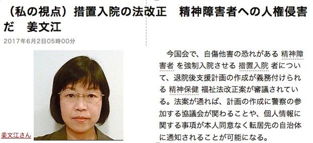 f:id:yachikusakusaki:20170614153209j:plain