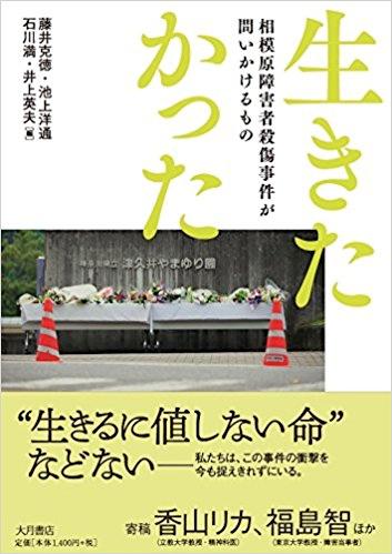 f:id:yachikusakusaki:20170615003721p:plain