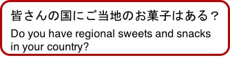 f:id:yachikusakusaki:20170618023736j:plain