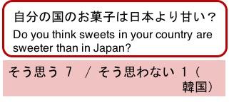 f:id:yachikusakusaki:20170619010819j:plain