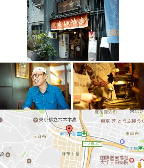 f:id:yachikusakusaki:20170619013529j:plain