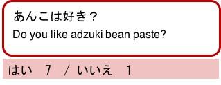 f:id:yachikusakusaki:20170619014746j:plain