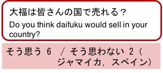 f:id:yachikusakusaki:20170619015149j:plain