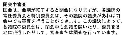 f:id:yachikusakusaki:20170620010601j:plain