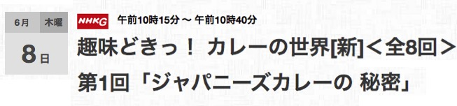 f:id:yachikusakusaki:20170621235602j:plain