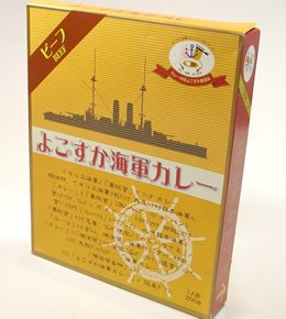 f:id:yachikusakusaki:20170622004941p:plain