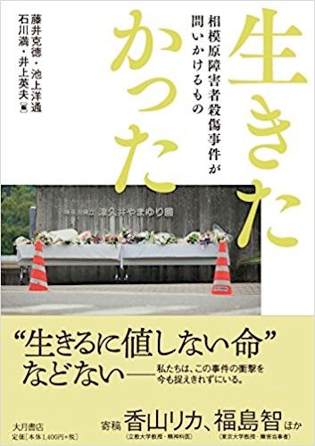 f:id:yachikusakusaki:20170623021158p:plain