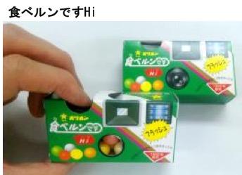 f:id:yachikusakusaki:20170629013840j:plain