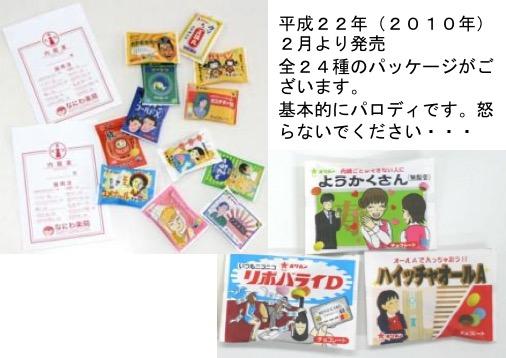 f:id:yachikusakusaki:20170629014308j:plain