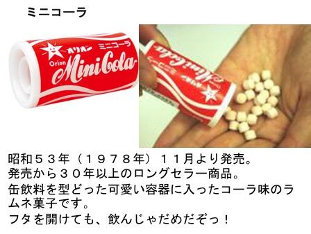 f:id:yachikusakusaki:20170629014506j:plain