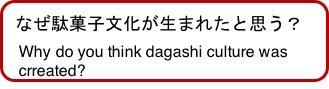f:id:yachikusakusaki:20170629015012j:plain
