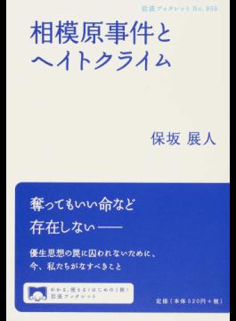 f:id:yachikusakusaki:20170629224724p:plain