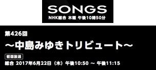 f:id:yachikusakusaki:20170706010902j:plain