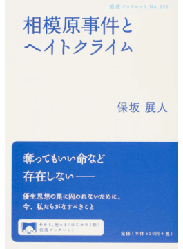 f:id:yachikusakusaki:20170708220944p:plain