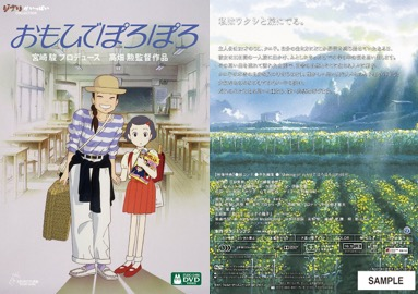 f:id:yachikusakusaki:20170713013639j:plain