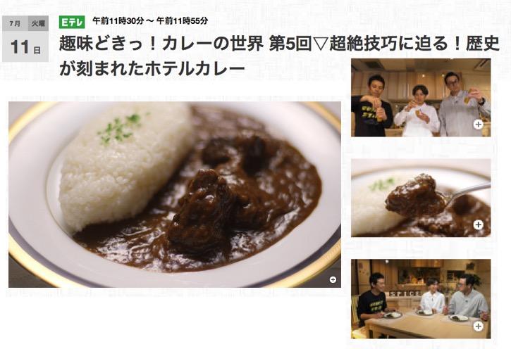 f:id:yachikusakusaki:20170714223020j:plain
