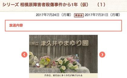 f:id:yachikusakusaki:20170718021631j:plain