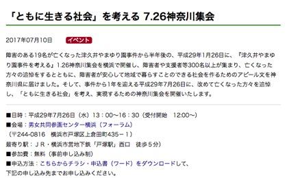 f:id:yachikusakusaki:20170718021706j:plain