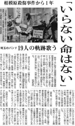 f:id:yachikusakusaki:20170718114313j:plain