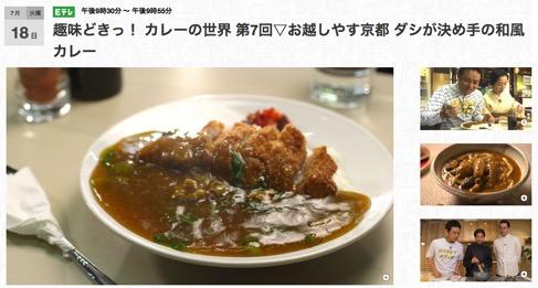 f:id:yachikusakusaki:20170721214354j:plain