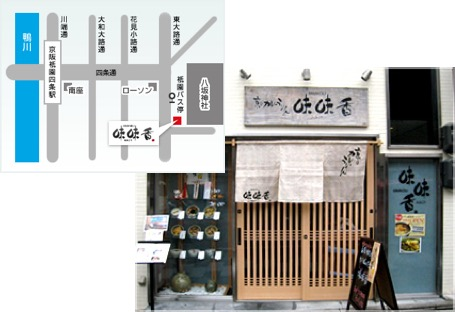 f:id:yachikusakusaki:20170721215044j:plain