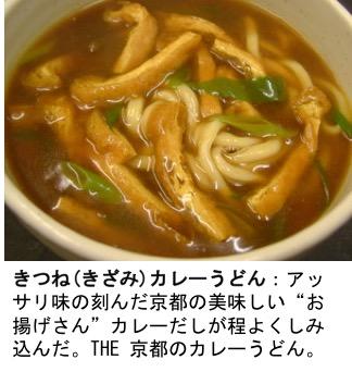 f:id:yachikusakusaki:20170721215624j:plain