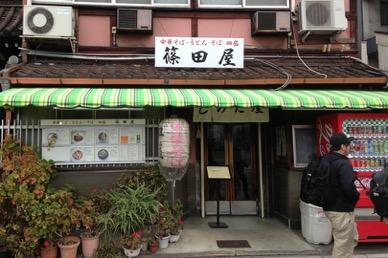 f:id:yachikusakusaki:20170721232816j:plain