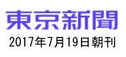 f:id:yachikusakusaki:20170725000054j:plain