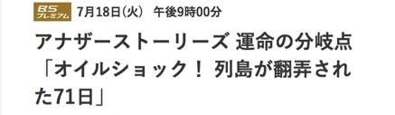 f:id:yachikusakusaki:20170802020307j:plain