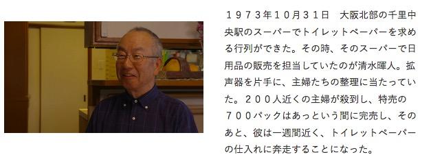 f:id:yachikusakusaki:20170802020443j:plain