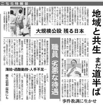 f:id:yachikusakusaki:20170804012905j:plain
