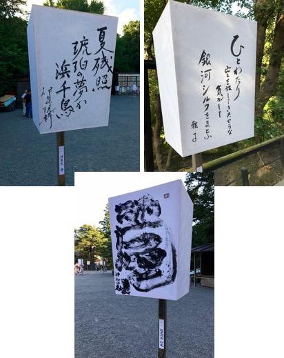 f:id:yachikusakusaki:20170807003520j:plain