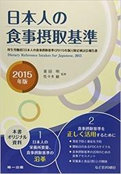 f:id:yachikusakusaki:20170809015221j:plain